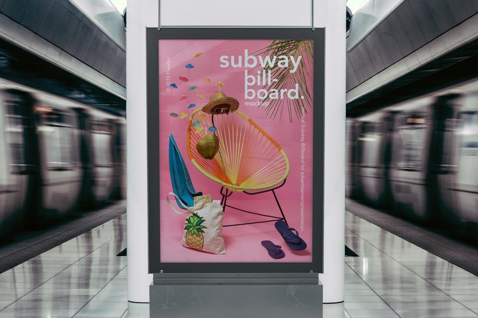 50+ Subway Ad Mockup Advertising Billboard Design ...